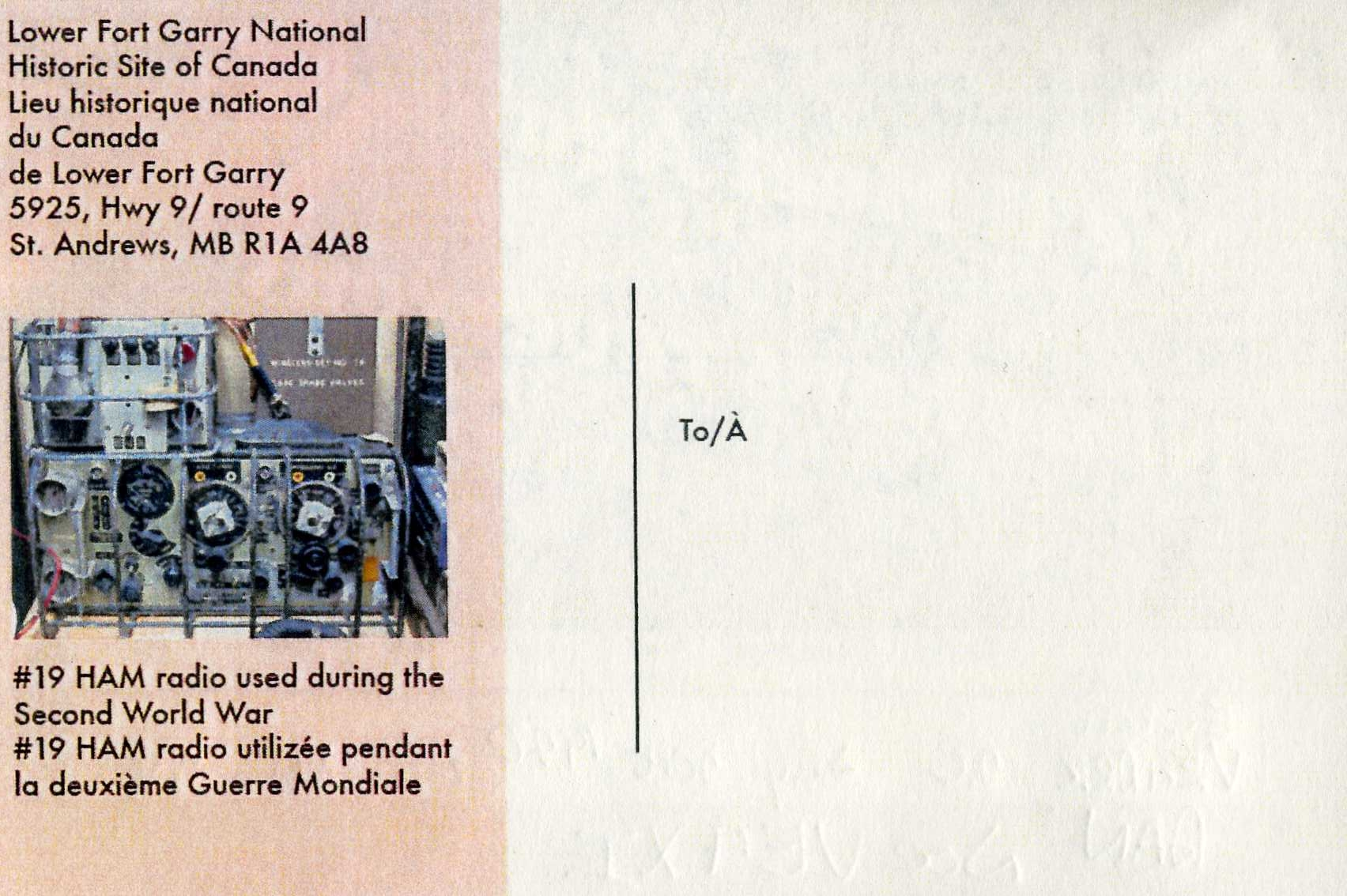 Back of QSL card VE4LRFG